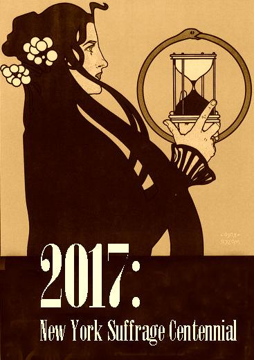poster2017-copy